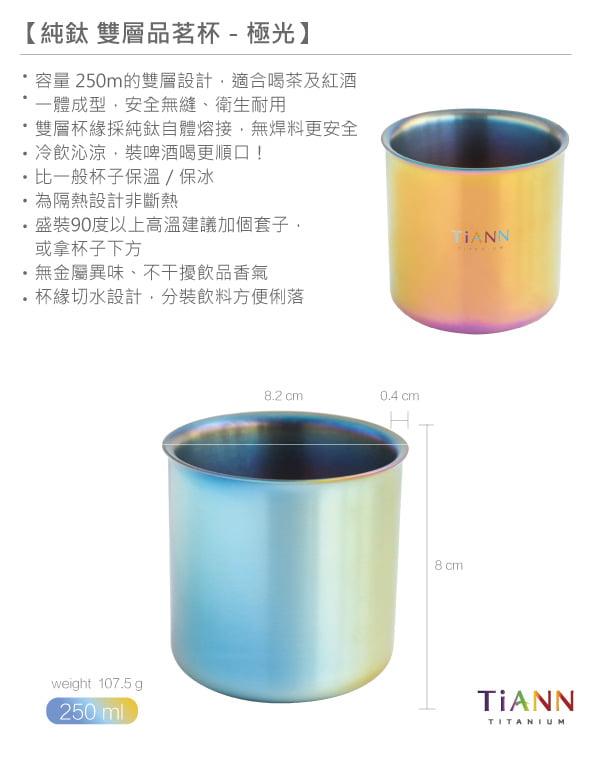CUPD250 AU 01