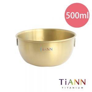 TiANN鈦安純鈦金碗 鈦便當盒/鈦保鮮盒, 鈦碗, 鈦鍋 中鋼版型