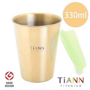 TiANN 鈦安餐具 鈦杯-【鈦安純鈦餐具TiANN】純鈦雙層咖啡杯(亮金色)330ml