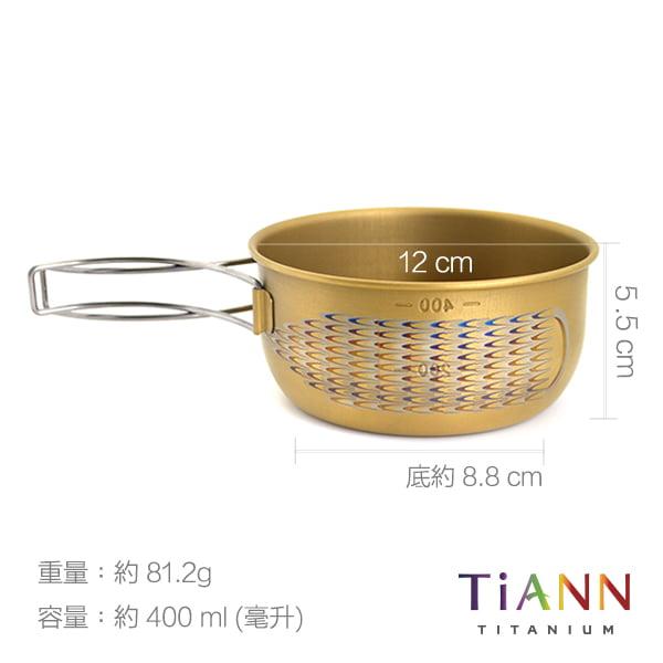 bowl06 size 600