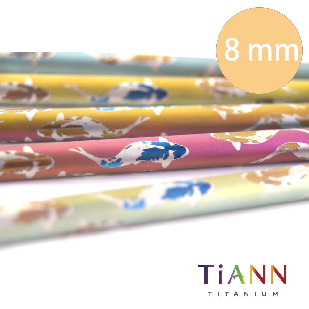 TiANN 鈦安餐具 純鈦餐具 環保愛地球 鯉魚款 純鈦 斜口吸管 (8mm) 單隻