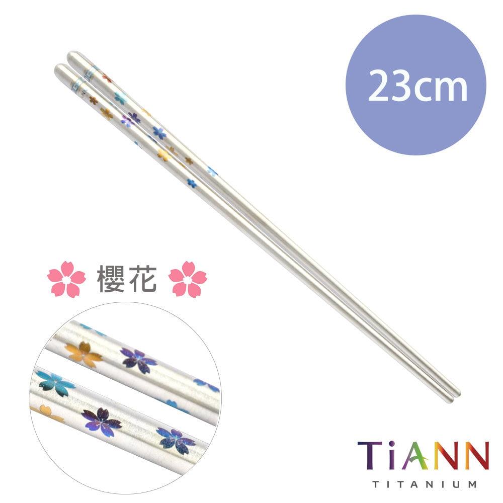 TiANN 鈦安 筷意人生 純鈦筷子 (櫻花)