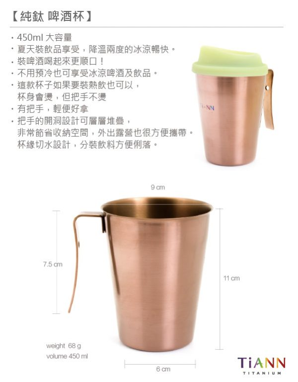 CUPS450 COCOVER02 01