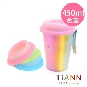 TiANN 鈦安餐具 純鈦餐具 鈦單層杯