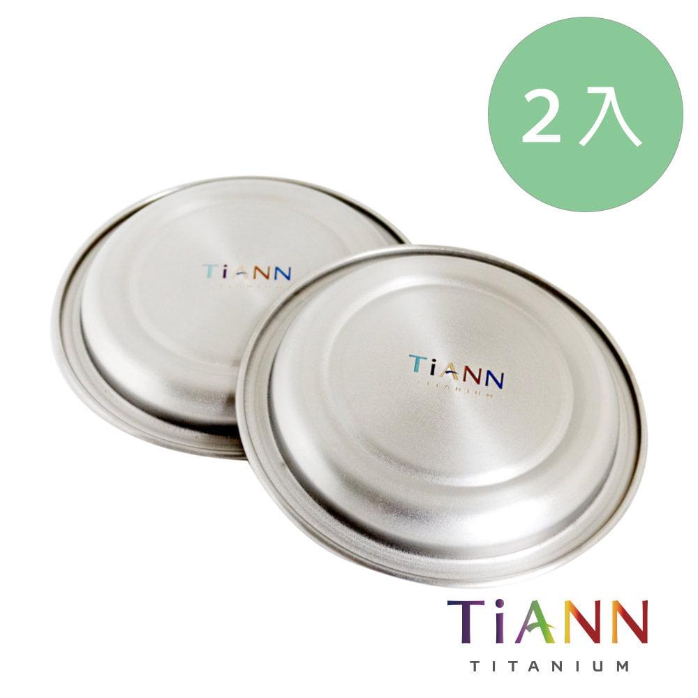 鈦盤 鈦碟 鈦杯 純鈦 鈦碗 鈦筷 鈦餐具 鈦安餐具 濾茶杯 TiANN Titanium dish cup