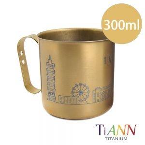 TiANN 鈦安餐具 鈦杯 城市杯 中鋼純鈦 鈦碗 鈦筷 鈦餐具 鈦安餐具 TiANN Titanium cup
