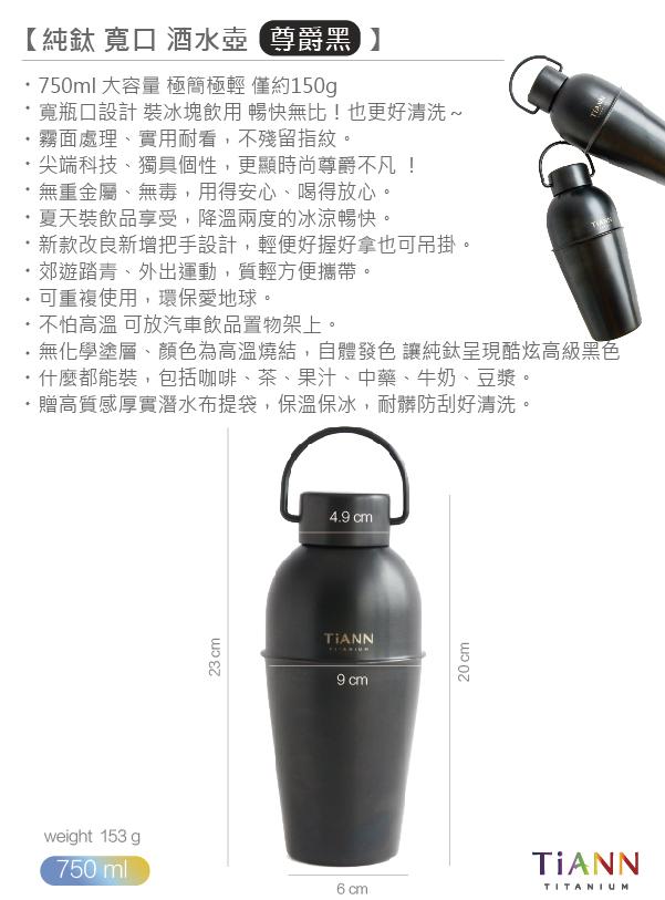 bottle10 bk 600 01 1