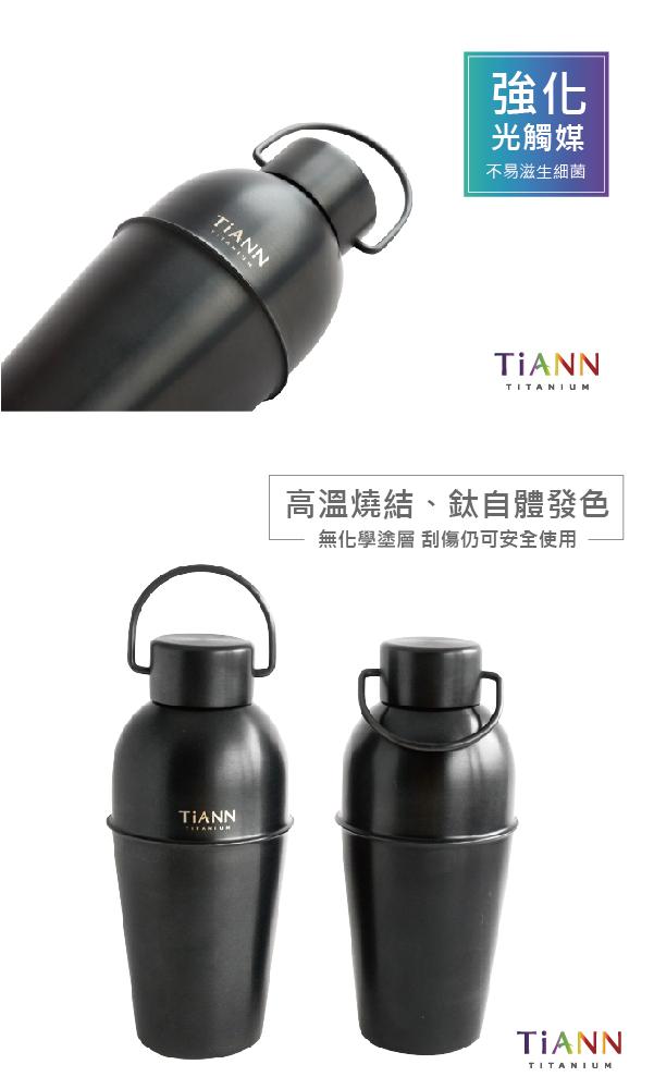bottle10 bk 600 02 1