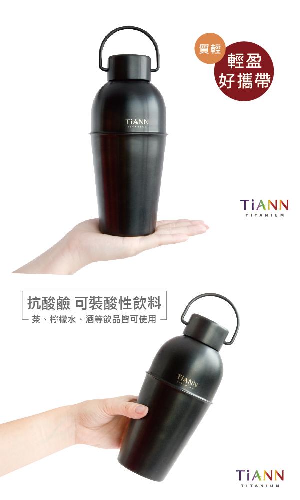bottle10 bk 600 04 1