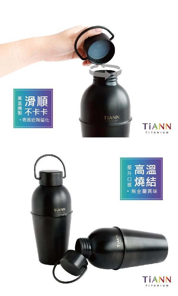 bottle10 bk 600 05 1