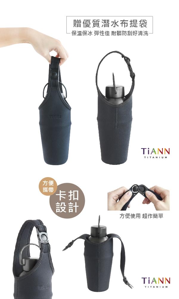 bottle10 bk 600 06 1
