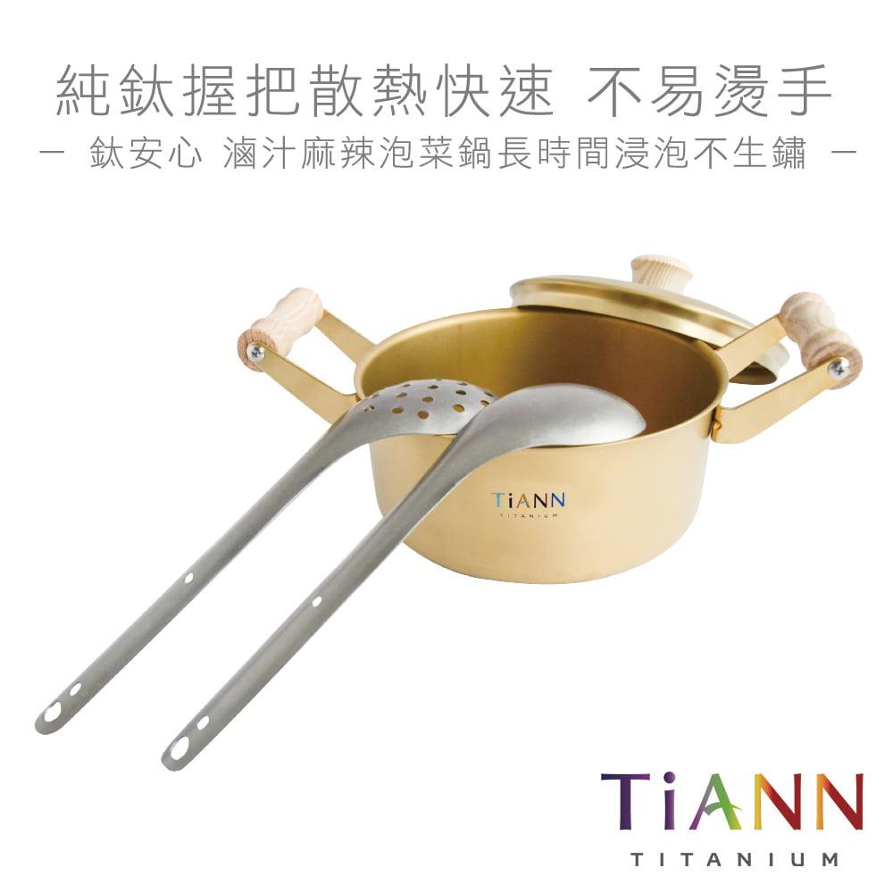 spoon10 1000 1