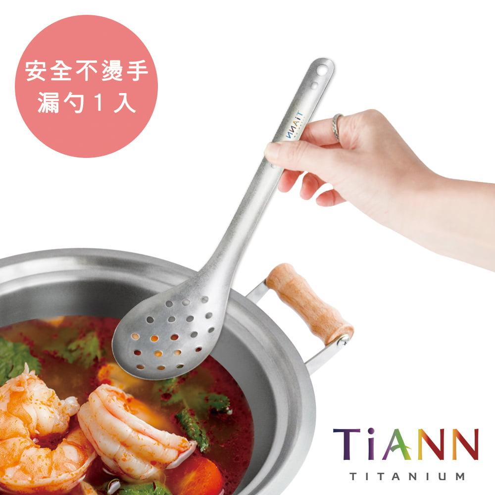 spoon10 1000 3