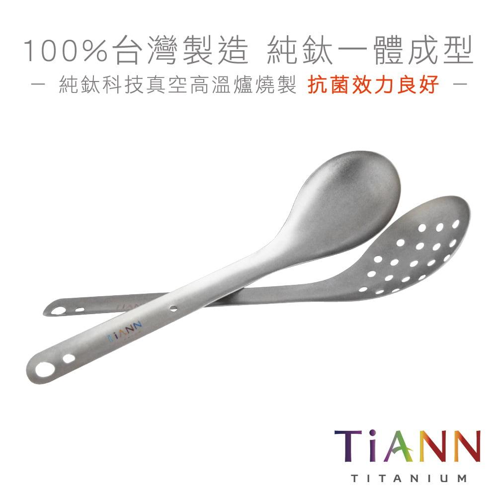 spoon10 1000 4