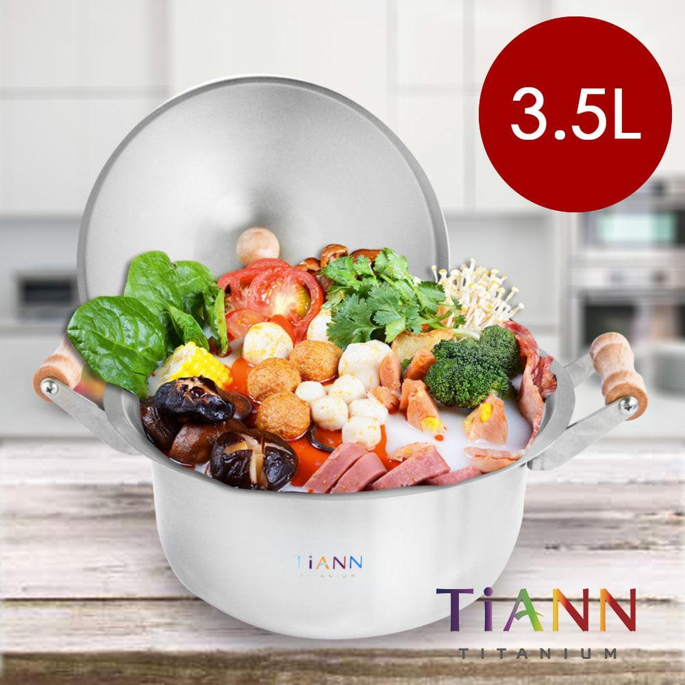 TiANN 鈦安餐具 鈦鍋 鈦安鍋 純鈦大湯鍋 鈦餐具 純鈦餐具