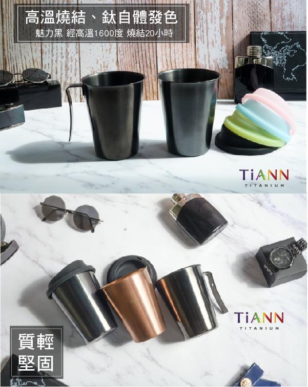 CUPS450 BK 2