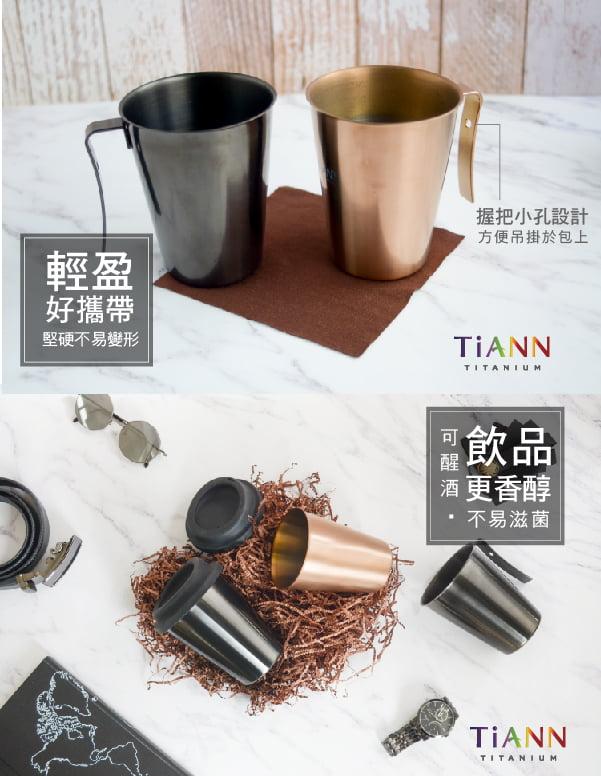 CUPS450 BK 3