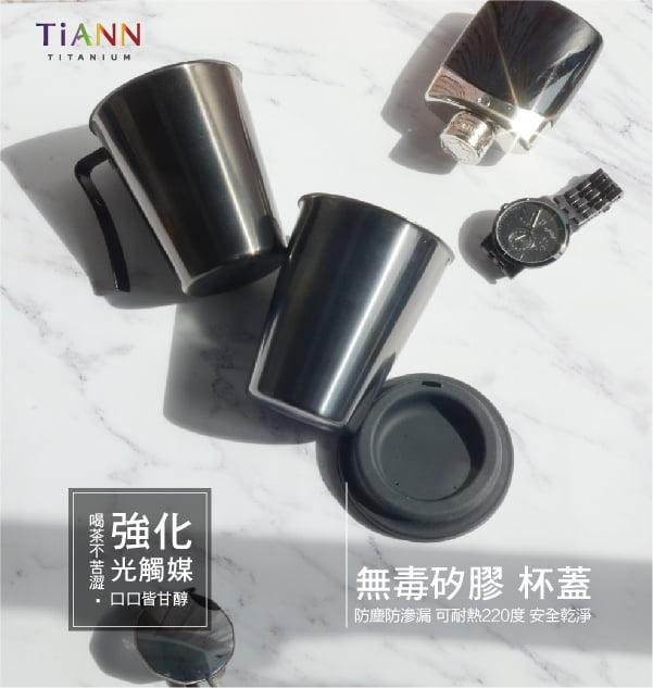 CUPS450 BK 4