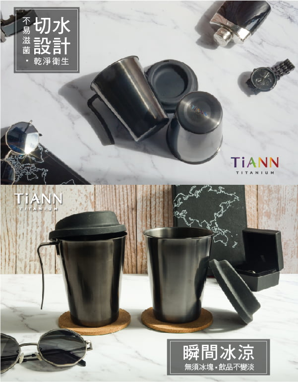 CUPS450 BK 5