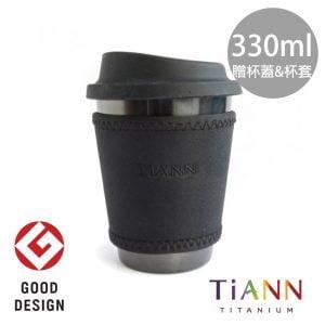 TiANN 鈦安餐具 鈦杯 純鈦餐具 純鈦雙層咖啡杯 鈦餐具
