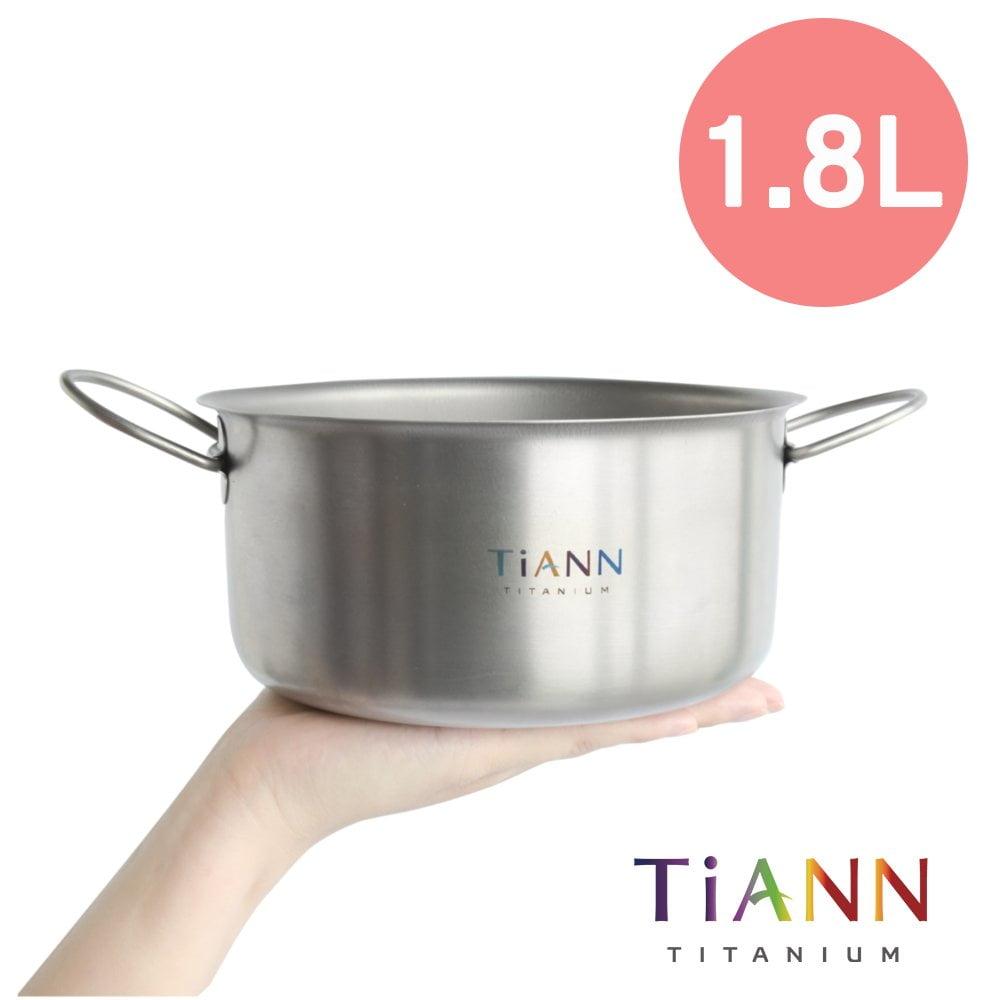 TiANN 鈦安個性小圓鍋 (可摺耳)1.8L 鈦湯鍋