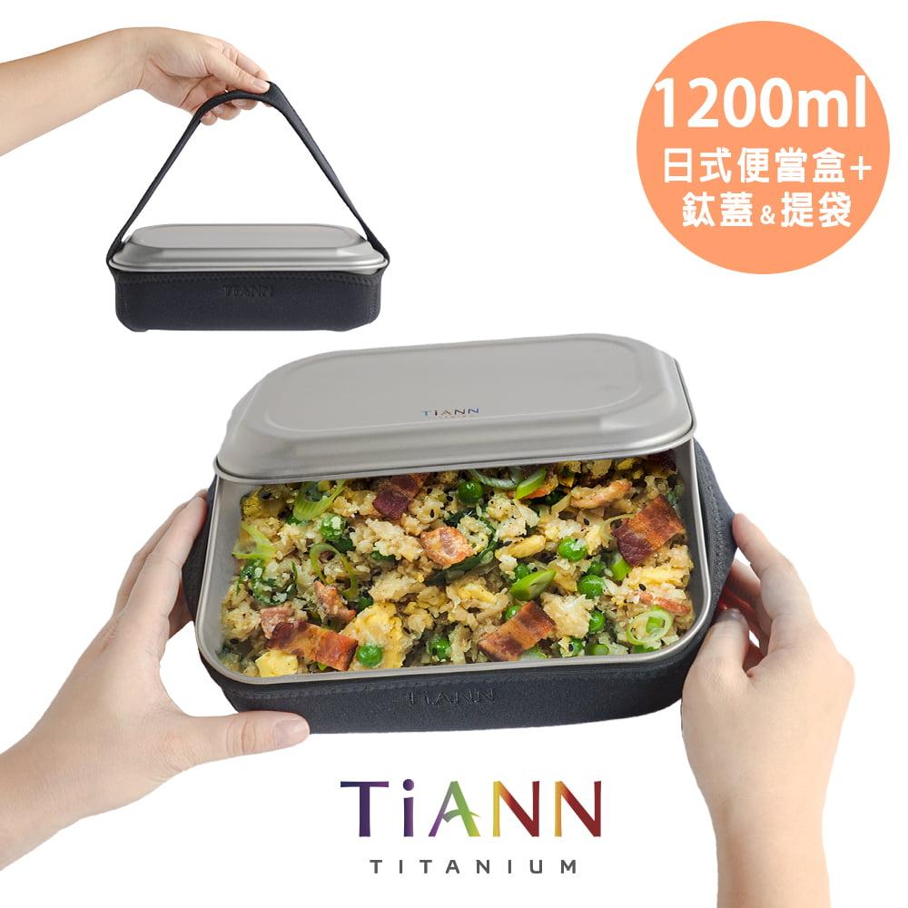 DSC 8261mix bag 1000