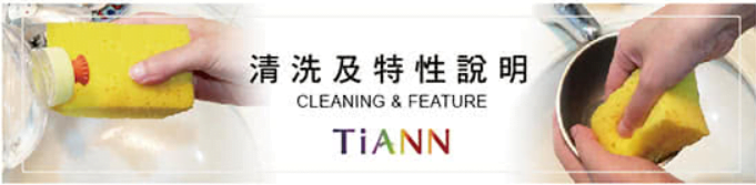 cleaningfeature