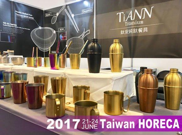 純鈦餐具 鈦安TiANN 世貿展