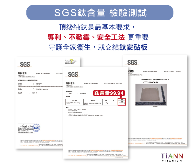 SGStest dish02