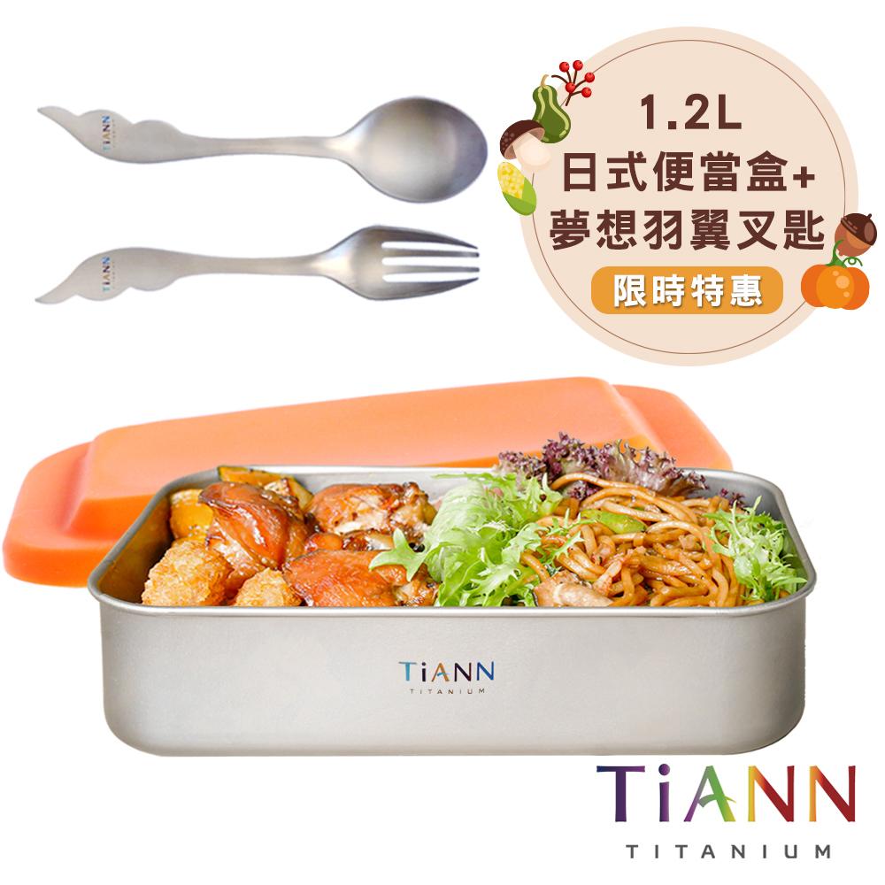 2021OCT BOX16夢想羽翼 1000n 1